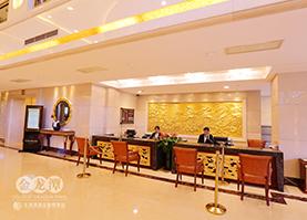 金龙潭大酒店