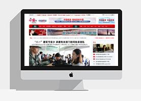 中国网-中国视窗