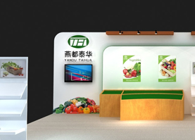 泰华芦村农产品展厅