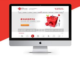 北京信通网赢科技