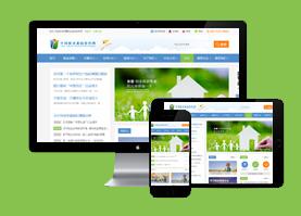 中国帕金森协作网