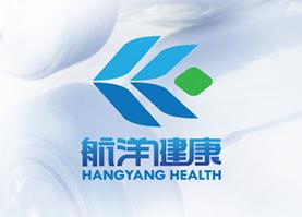 航洋健康科技有限公司