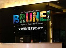 北京隆天国际旅行社