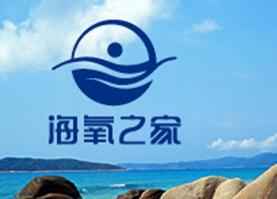 青岛海氧益百实业
