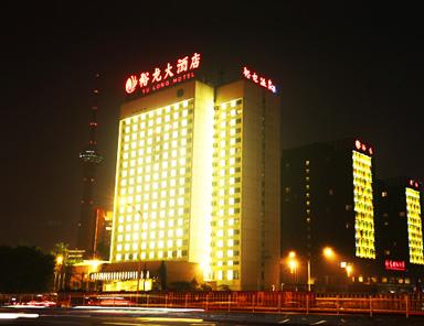 裕龙国际大酒店