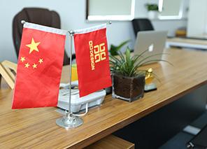 智道品牌北京总部
