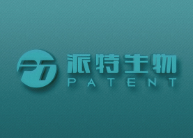 北京派特博恩生物技术开发