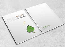 金置控股(北京)有限公司
